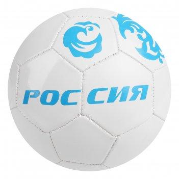 Мяч футбольный россия, 32 панели, pvc, 2 подслоя, машинная сшивка, размер
