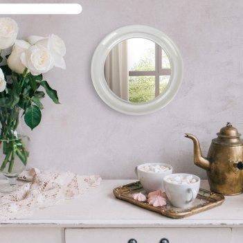 Зеркало настенное «скромность», d зеркальной поверхности 19 см, цвет белый