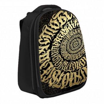 Рюкзак каркасный calligrata, 37 х 28 х 19, «покрас лампас. золото»