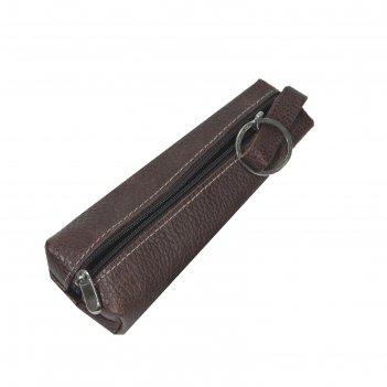 Ключница, размер 15х4 см, цвет коричневый флотер пулл-ап