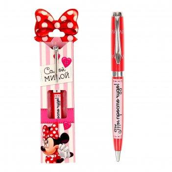 Ручка подарочная самой милой, минни маус