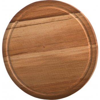 Доска разделочная деревянная круглая бук 25*2 см