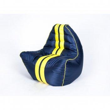 Кресло бескаркасное авто, чёрно-жёлтое, плащёвка