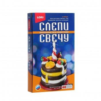 Набор для творчества восковая свеча. праздничный торт