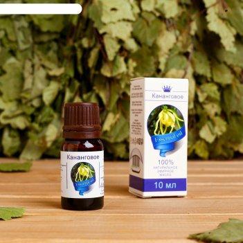 Эфирное масло  кананговое  10 мл , флакон-капельница, аннотация