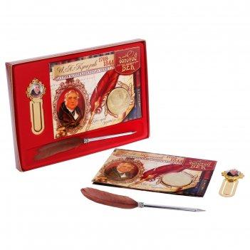 Подарочный набор и.а.крылов ручка + закладка+ монета