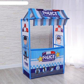 Детский игровой тент полицейский участок 60х80х99 см