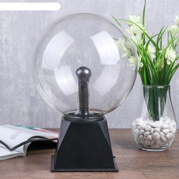 Плазменный шар магический диаметр 20 см