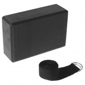 Набор для йоги (блок+ремень), цвет черный