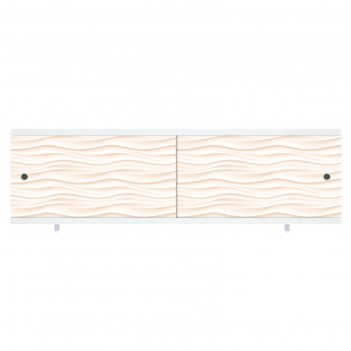 Экран под ванну кварт песочный, 168 см