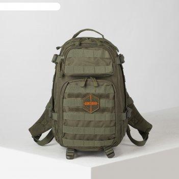 Рюкзак тактич 070,30л , 2 отд на молниях, 2 н/кармана, хаки
