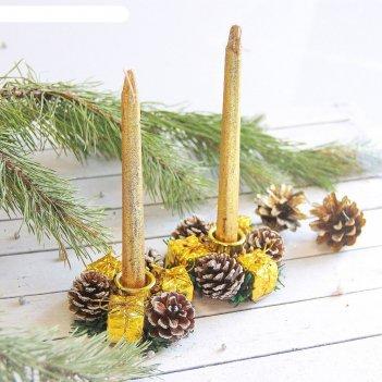 Набор свечей с подсвечником шишки и подарки (набор 4 шт) 4*13*17 см