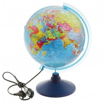 Глобус политический диаметр 250мм классик евро с подсветкой