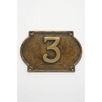Цифра на дверь  3, 6х8 см
