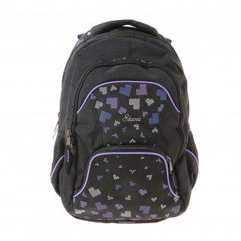 Рюкзак stavia 45*29*22 для девочек, сердечки, черный/лиловый