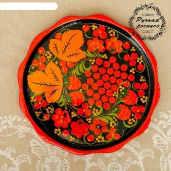 Тарелка «лимонница», хохлома