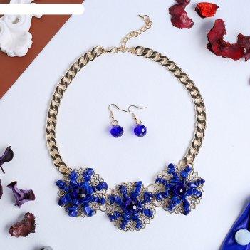 Набор 2 предмета: серьги, колье цветочное трио, цвет тёмно-синий в золоте