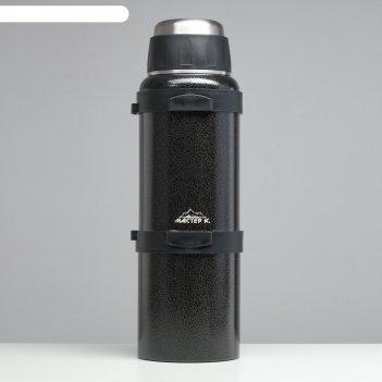 Термос мастер к 4.2 л, сохраняет тепло 60 ч, чёрный