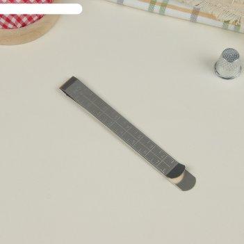 Линейка-прищепка металлическая (см/см), 11 x 1,3 см