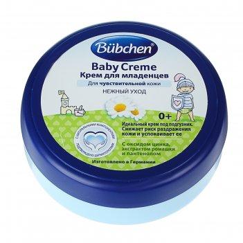 Крем для младенцев bubchen, с рождения, 150 мл.