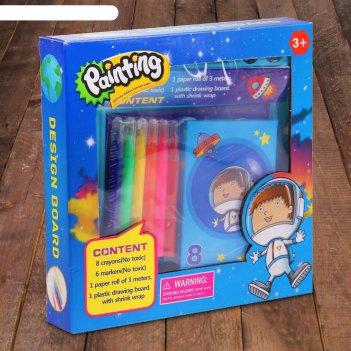 Доска для рисования космонавт, рулон 3 м, маркеры 6 шт., восковые карандаш