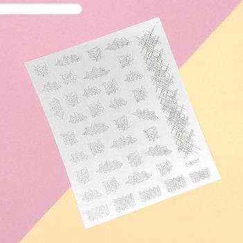 Наклейки для ногтей «абстракция», цвет серебристый