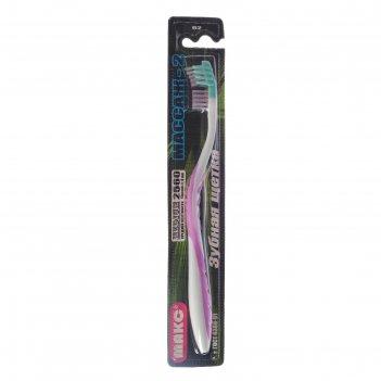 Зубная щётка ленпластполимер массаж 2, массажные вставки