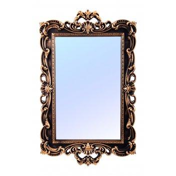 Зеркало настенное 25*39см