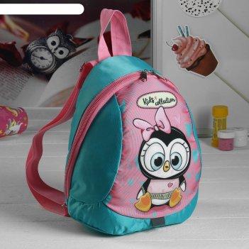 Рюкзак детский,цвет голубой/розовый