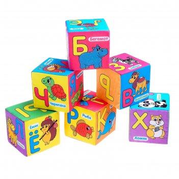 Мягкие кубики «учим алфавит», 6 шт, 10 х 10см