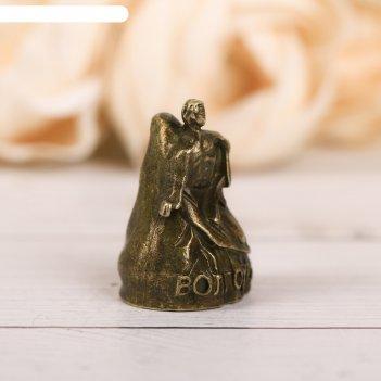 Наперсток сувенирный «волгоград» латунь, 2,1 х 3,4 см