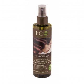 Термозащитное средство для укладки и восстановления волос ecolab, 200 мл