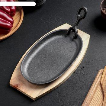 Сковорода чугунная 24х14 см на подставке, держатель