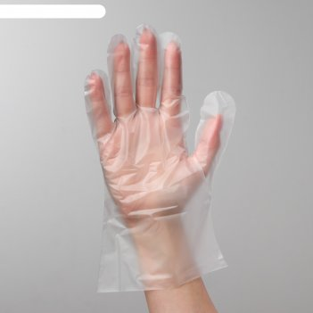 Перчатки одноразовые тпэ l, 100 шт в коробке