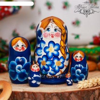Матрёшка 5-ти кукольная «русская краса», синяя, 11 см