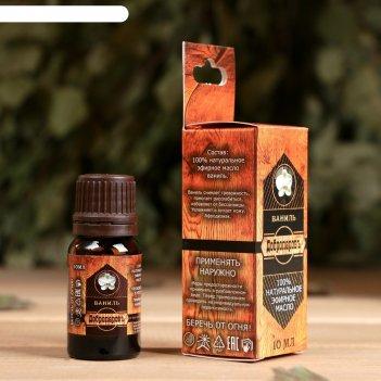 Эфирное масло ваниль, флакон-капельница, аннотация, 10 мл, добропаровъ
