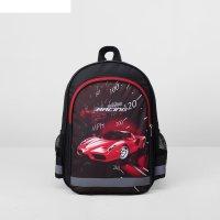 Рюкзак школьный на молнии, 1 отдел, 3 наружных кармана, цвет чёрный
