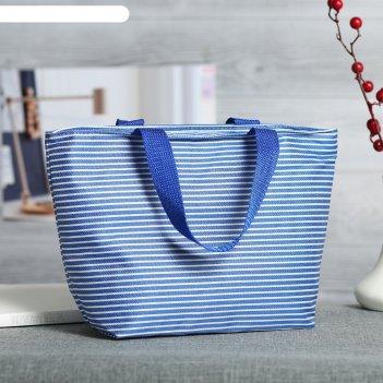 Косметичка-сумочка морячка, отдел на молнии, 2 ручки, цвет синий
