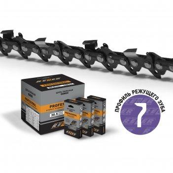 Цепь для бензопилы rezer super lpx85pro-64, 15, паз 1.5 мм, шаг 0.325, 64
