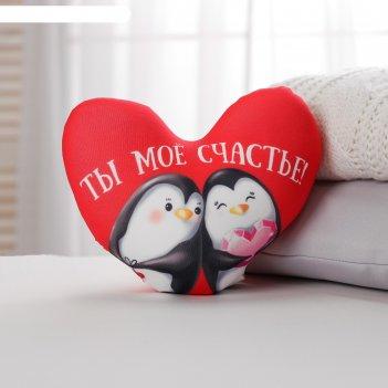 Подушка-антистресс сердце ты - моё счастье, пингвинчики
