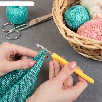 Крючок для вязания, с пластиковой ручкой, d = 5,5 мм, 14 см, цвет жёлтый