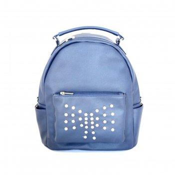 Рюкзак женский domingo, 1 отдел, цвет синий