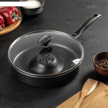 Сковорода гриль-газ 26 см керамическое покрытие, с конвекцией
