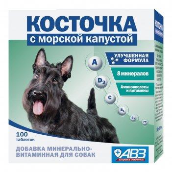 Витаминное-минеральная добавка авз косточка. морская капуста для собак, 10