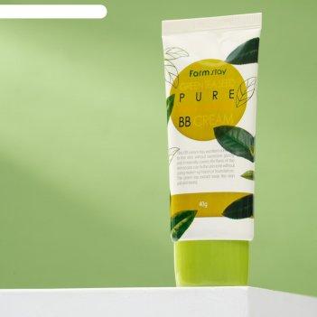 Многофункциональный разглаживающий bb-крем с семенами зеленого чая farmsta
