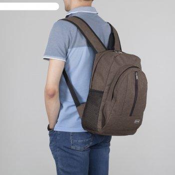 Рюкзак молод рм-06, 29*19*44, отд на молнии, н/карман, джинс коричневый