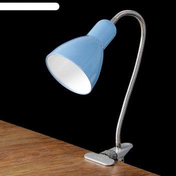 Настольная лампа 1x60w e27 синяя (на прищепке) 10,5x10,5x54см