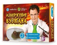 Набор для опытов с профессором николя извержение вулкана