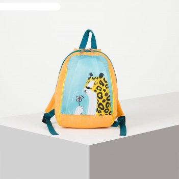 Рюкзак леопард, 20*13*26, отд на молнии, желтый
