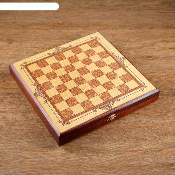 Шахматы малые золотистые